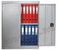 Антресоль к архивному шкафу ШХА/2-850(40)